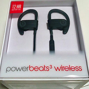 Open Bug Bounty Researcher wins powerbeats headphones